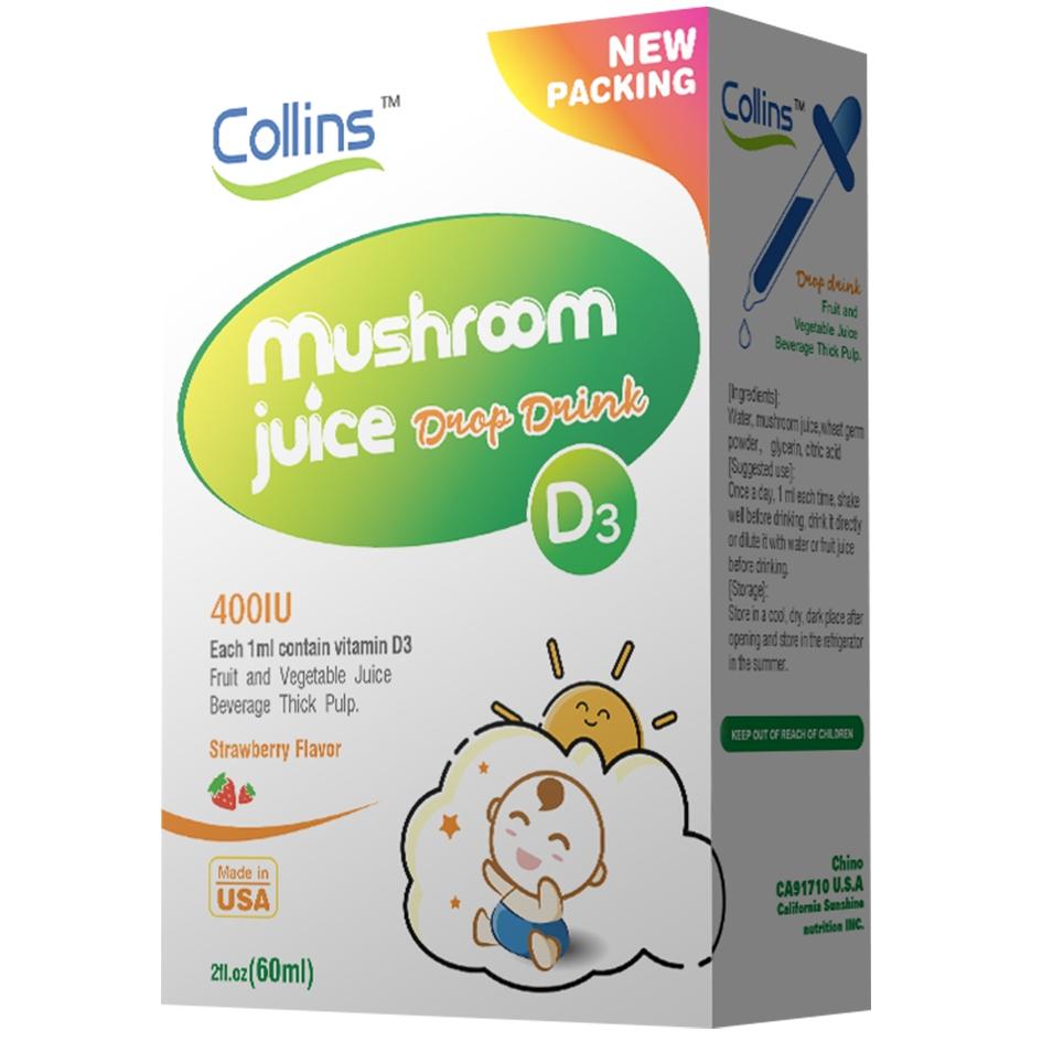 科林斯蘑菇汁滴液饮品(维生素D滴剂)