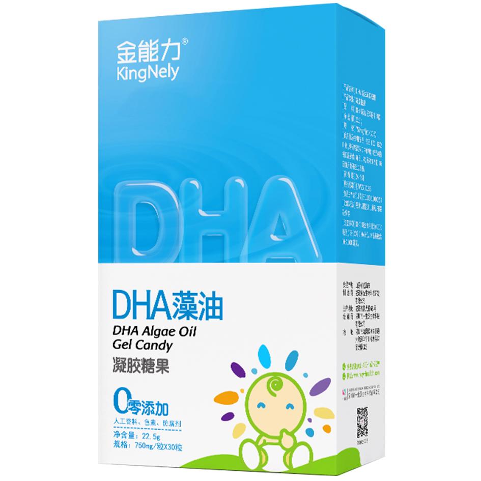 金能力DHA藻油凝胶糖果